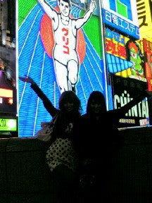 桜井しおりのブログ『しおりのテーマ♪』-2010050918560000.jpg