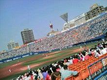 桜井しおりのブログ『しおりのテーマ♪』-2010050921070000.jpg