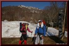 ロフトで綴る山と山スキー-0508_0650