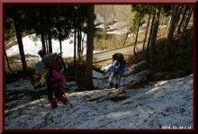 ロフトで綴る山と山スキー-0508_0631