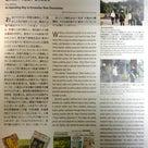 東京お散歩教室が伊藤忠商事さんの社内報で紹介されました。の記事より