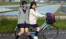 林裕子のロコロコ☆ライフ-image006.jpg