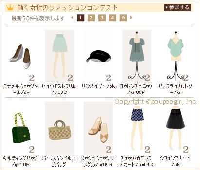 もんじゅのプペブログ-20100510