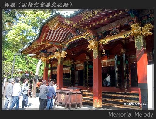 Memorial Melody 写真館-根津神社 拝殿