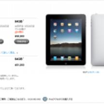 iPad Wi-Fi…