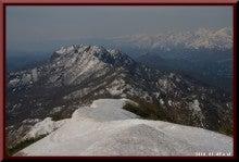 ロフトで綴る山と山スキー-0509_0855