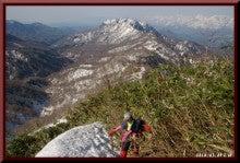 ロフトで綴る山と山スキー-0509_0742