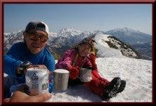 ロフトで綴る山と山スキー-0509_0822