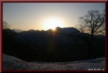 ロフトで綴る山と山スキー-0509_0516
