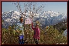 ロフトで綴る山と山スキー-0509_0817