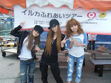 早川沙世オフィシャルブログ Powered by Ameba