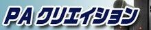 レンタルDE楽器      03-6684-6599    受付時間AM9:00~PM10:00   年中無休