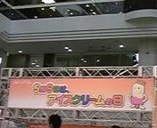 ★☆キラキラ星☆★                                                                   内面も外面もキラキラな女性になるゾ!!-DVC00334.jpg