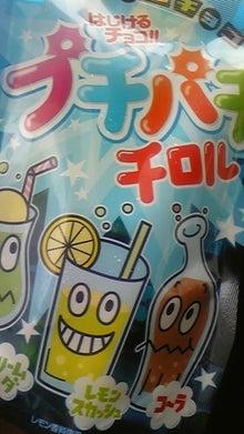 ★☆キラキラ星☆★                                                                   内面も外面もキラキラな女性になるゾ!!-DVC00264.jpg