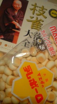 某~!?くぼ食堂★ドタバタ記-20100511230114.jpg