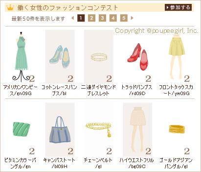 もんじゅのプペブログ-20100512