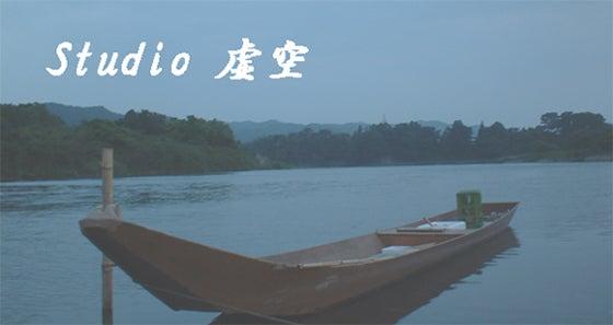 Studio虚空-虚空top