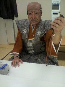 桑野信義&MASAオフィシャルブログ ボクらのじゆうけんきゅう おわらないなつやすみ Powered by Ameba