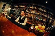 朝までワインと料理 三鷹晩餐バール-ismfileget.jpg