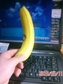 """山岡キャスバルの""""偽オフィシャルブログ""""「サイド4の侵攻」-100511_2142~01.JPG"""