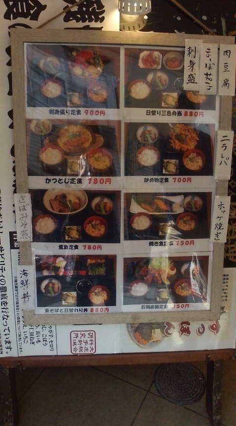 ルアマガムービースタッフブログ-日本海庄や