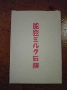 ☆★゚・:,。゚・:,。my room   rikaco.゚・:,。゚・:,。★☆-100512_2031~01.jpg