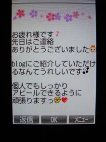 HARUSAMPO!(女の子応援ブログ)