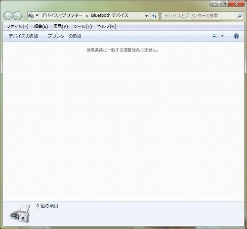 1cfdc0ab11 タスクトレイにいる Bluetooth アイコンを右クリック。[Bluetooth デバイスの表示] をクリックして接続中の Bluetooth  デバイス一覧を表示。[デバイスの追加] を押下。