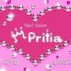 初めまして☆Pritiaです♪の画像