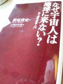 TOKYO MAKOTO MEDIA-DVC00376.jpg