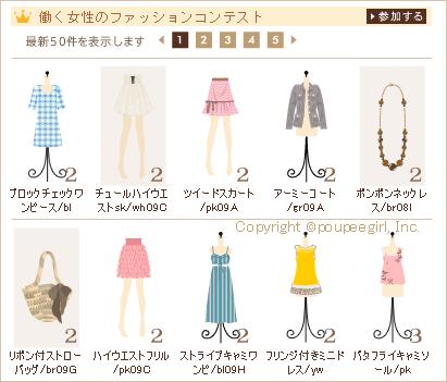 もんじゅのプペブログ-20100513