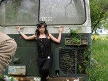久住小春オフィシャルブログ「こはるんランド~入場料無料~」Powered by Ameba
