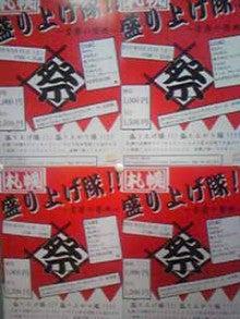 くろのヌマドコロ-Image912.jpg