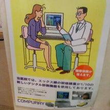 歯医者で治療中