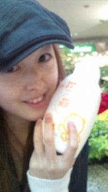 久住小春オフィシャルブログ「こはるんランド~入場料無料~」Powered by Ameba-20100514160100.jpg