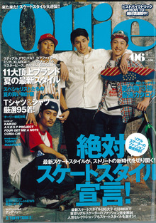 $HIPHOP-TOWN'S BLOG-OLLIE 06-1