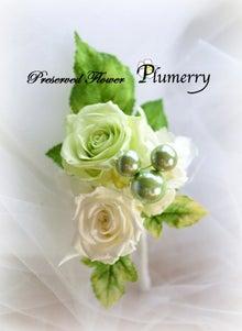 Plumerry(プルメリー)プリザーブドフラワースクール (千葉・浦安校)-ウエディング 手作り ブーケ