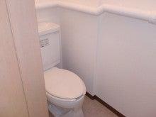 旭川市を中心とした不動産賃貸の掘り出し物件-モルフェビル1Fトイレ