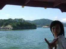 久住小春オフィシャルブログ「こはるんランド~入場料無料~」Powered by Ameba border=