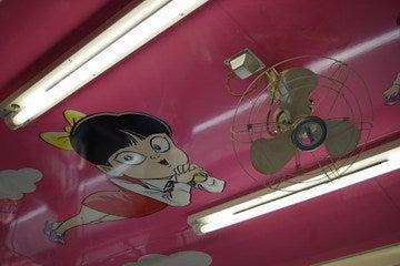 魔女ミラーカの鏡 * 雅日記 *Ψ(ФωФ)β-水木しげるロード