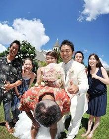 友達から始まる婚活コミュニティ 『Team MAHALO』