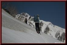 ロフトで綴る山と山スキー-0515_1005