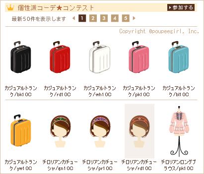 もんじゅのプペブログ-20100520_海外旅行11
