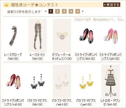 もんじゅのプペブログ-20100522_海外旅行31
