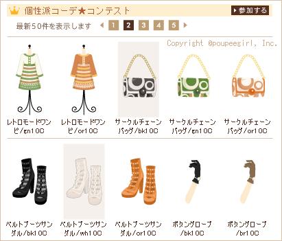 もんじゅのプペブログ-20100522_海外旅行32