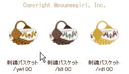 もんじゅのプペブログ-20100522_海外旅行刺繍バスケット