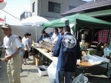 葉山、逗子、秋谷の海がある不動産情報!-熊野神社例大祭