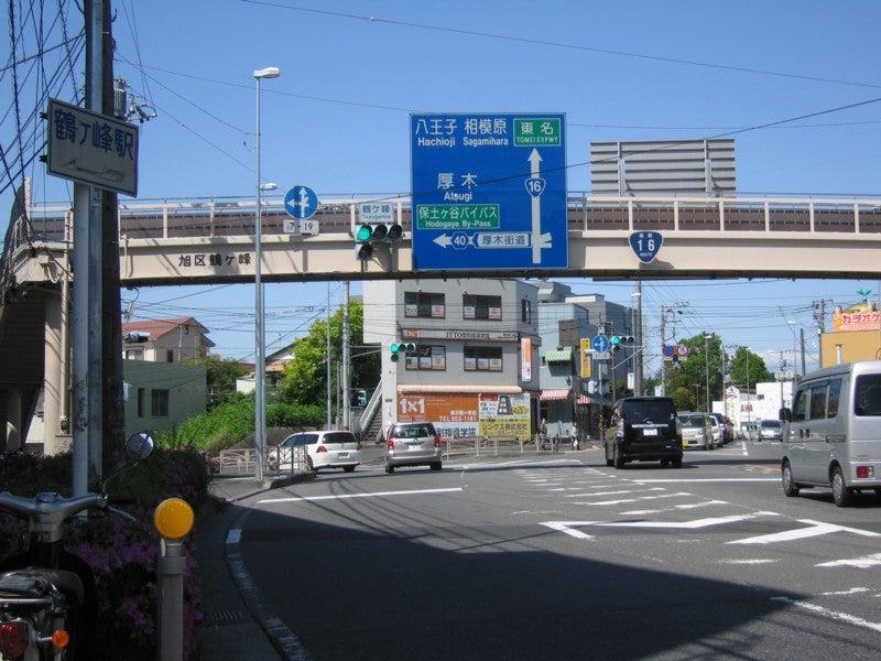 神奈川県道40号横浜厚木線