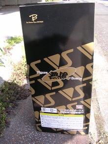猫好き娘のブログ-ナオくんドール 箱の裏側