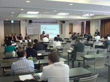 名古屋青年税理士連盟-定時総会